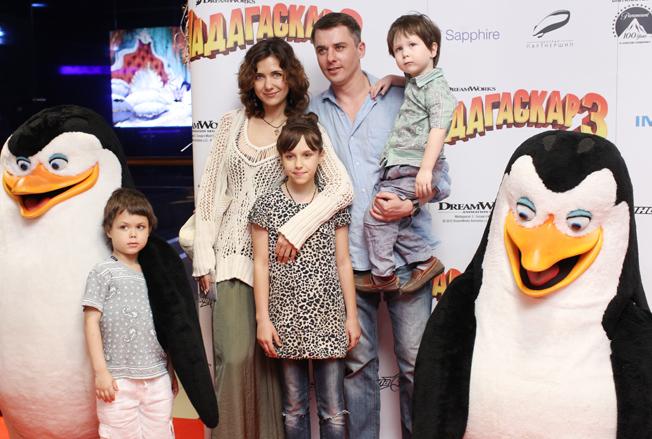 екатерина климова с семьей фото